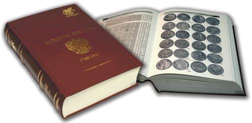 Заказать каталог для монет купить афгани