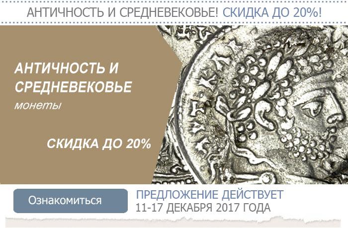 Конрос альбомы для монет клады в россии