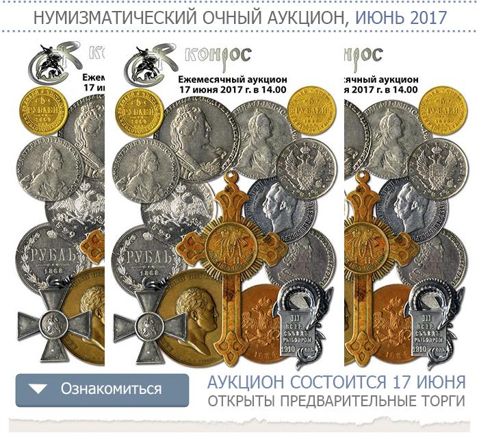 Конрос каталог 41 скачать олимпиада в атланте 1996
