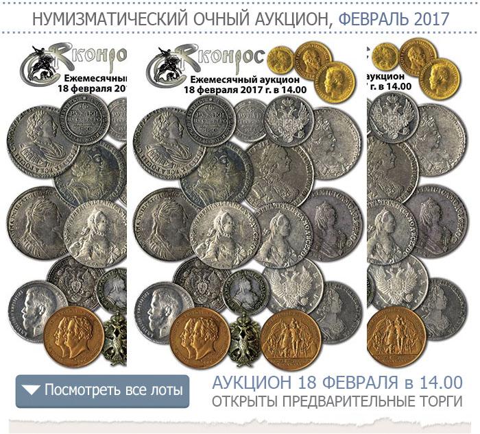 старинная серебряная затем золотая монета
