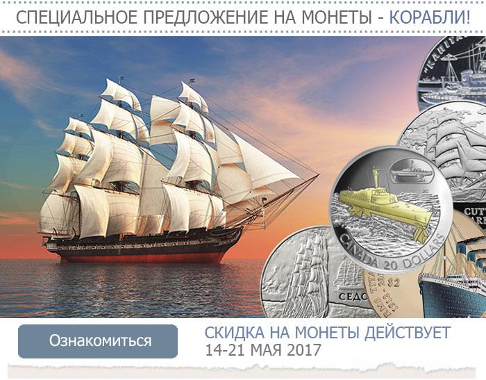 конрос 2017 скачать торрент - фото 7