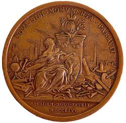 Рейхель - реверс медали