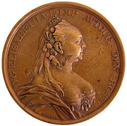 Рейхель - аверс медали