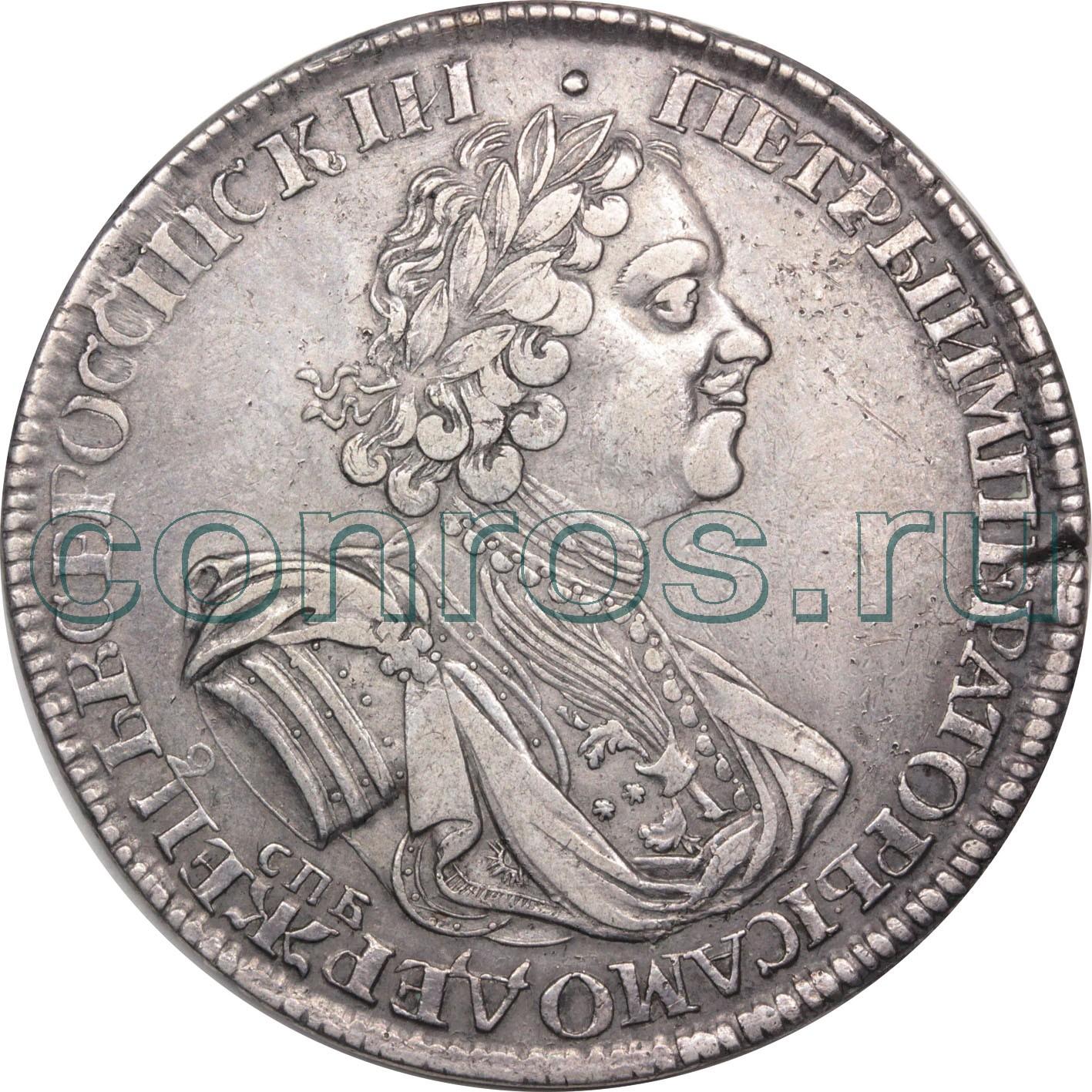 Петр император самодержец всероссийский 10 руб чеченская республика цена