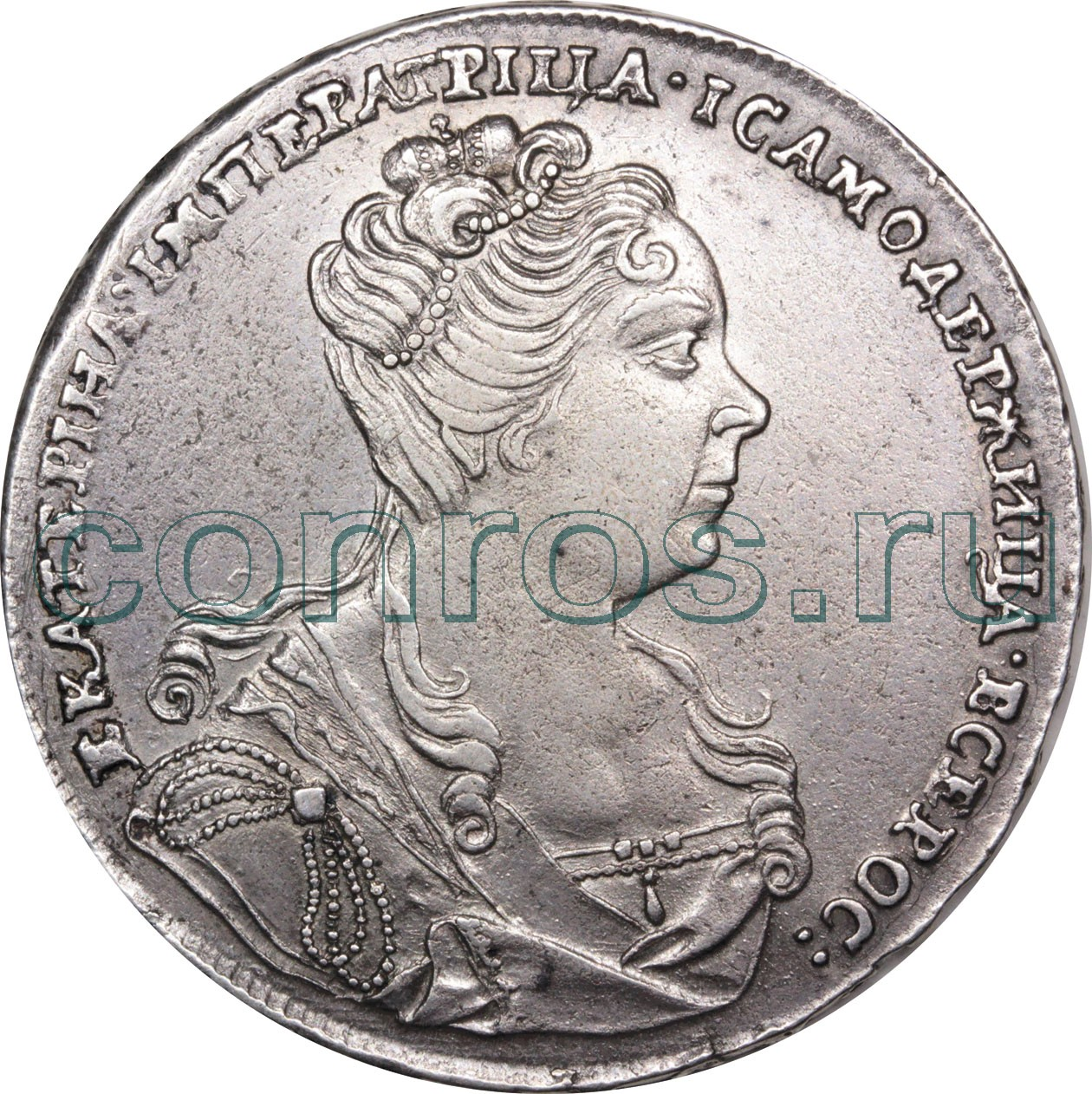 Рубль 1726 цена серебряные монеты николая 2